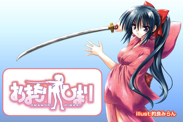 Omamori Himari Anime