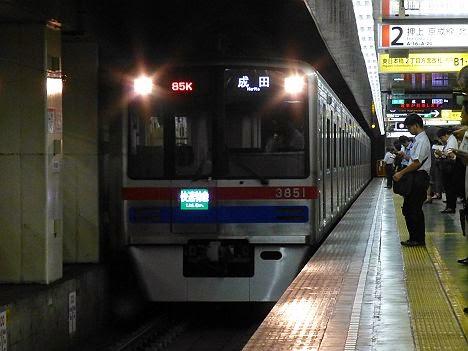 快速特急 京成成田行き3700形