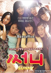 Download Film Sunny (2011)