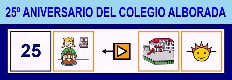 25º ANIVERSARIO DEL COLEGIO ALBORADA