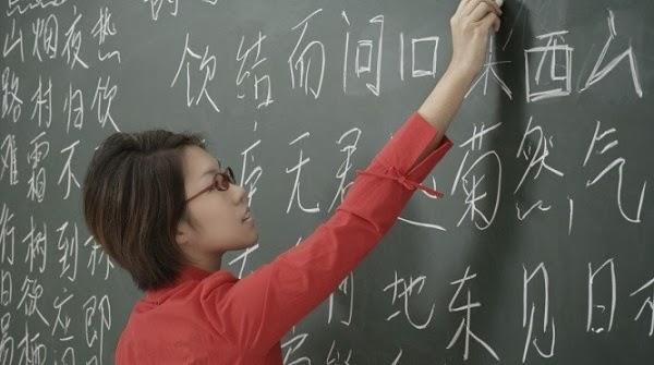 """""""Возможно, в будущем все мы будем стараться разговаривать и на китайском языке"""", - предположил президент, выступая на заседании правящей партии."""