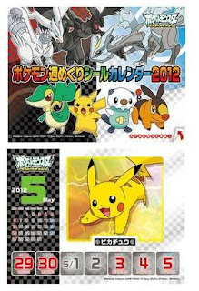 Pokemon 2012 Calendar Weekly Ensky