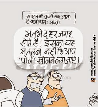 jeetan ram manjhi, nitish kumar cartoon, bihar cartoon, cartoons on politics, indian political cartoon