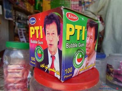PTI Bubble Gum