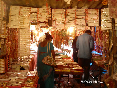 Raksha Bandhan Shop in Mumbai