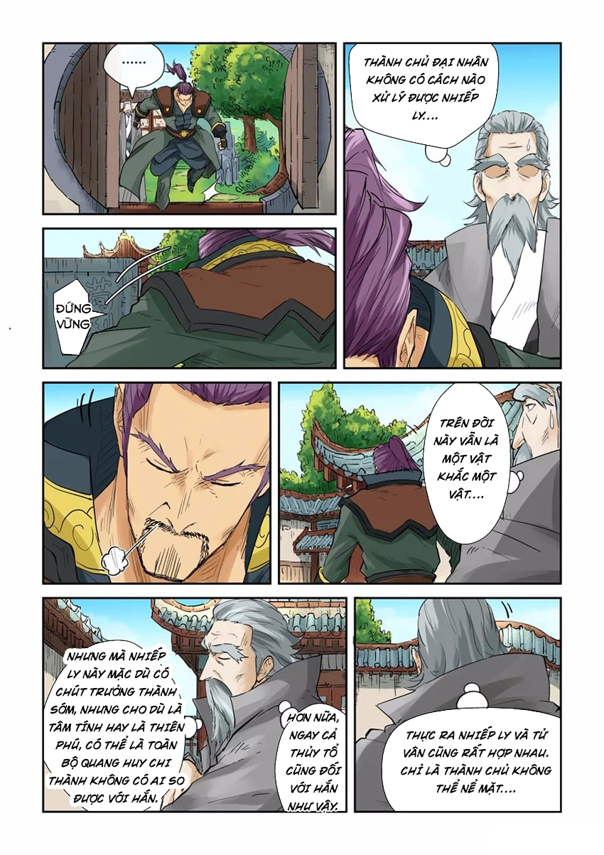 Tales of Demons and Gods chap 120.5 Trang 8 - Mangak.info
