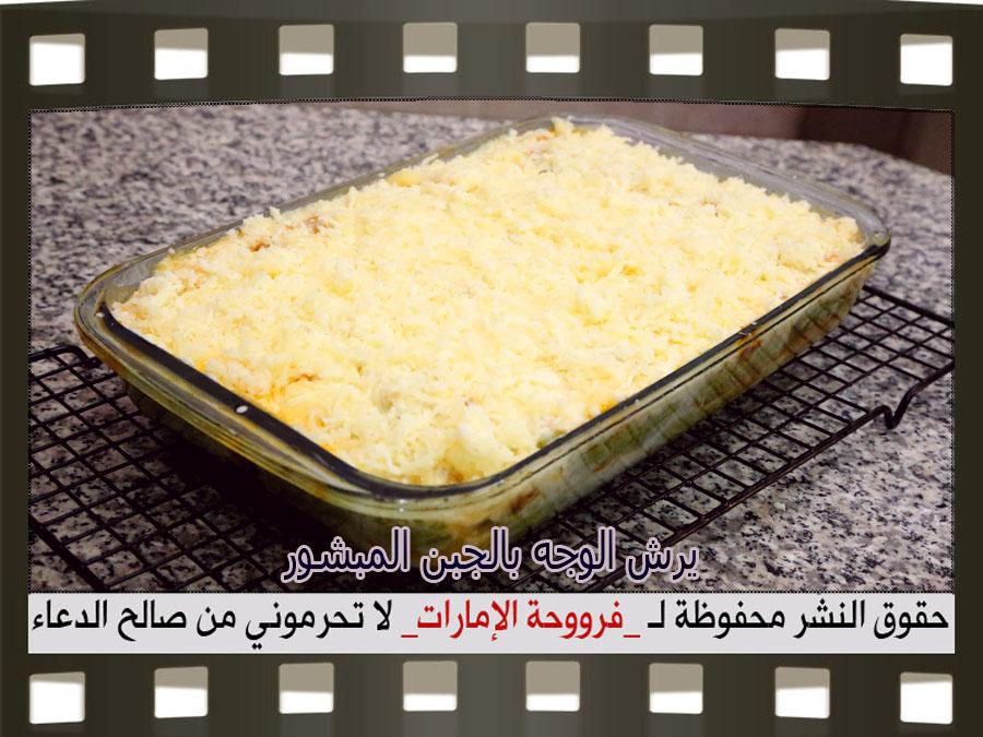 http://1.bp.blogspot.com/-FbDaxsm7jik/VZVL5qYI4gI/AAAAAAAARQw/X3kpn9KNyqM/s1600/29.jpg