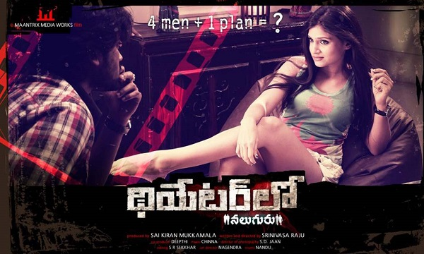 Theater lo Naluguru 2013 Telugu Full Watch Movie Online