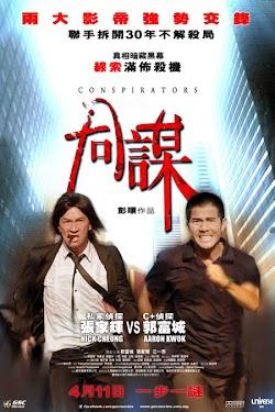 Cặp Đôi Trinh Thám - Conspirators (2013) Poster