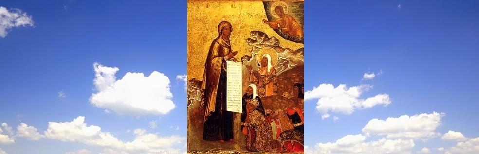 Истинно-Православная Церковь в Украине ОТДЕЛ ВНЕШНИХ ЦЕРКОВНЫХ СВЯЗЕЙ ИПЦ
