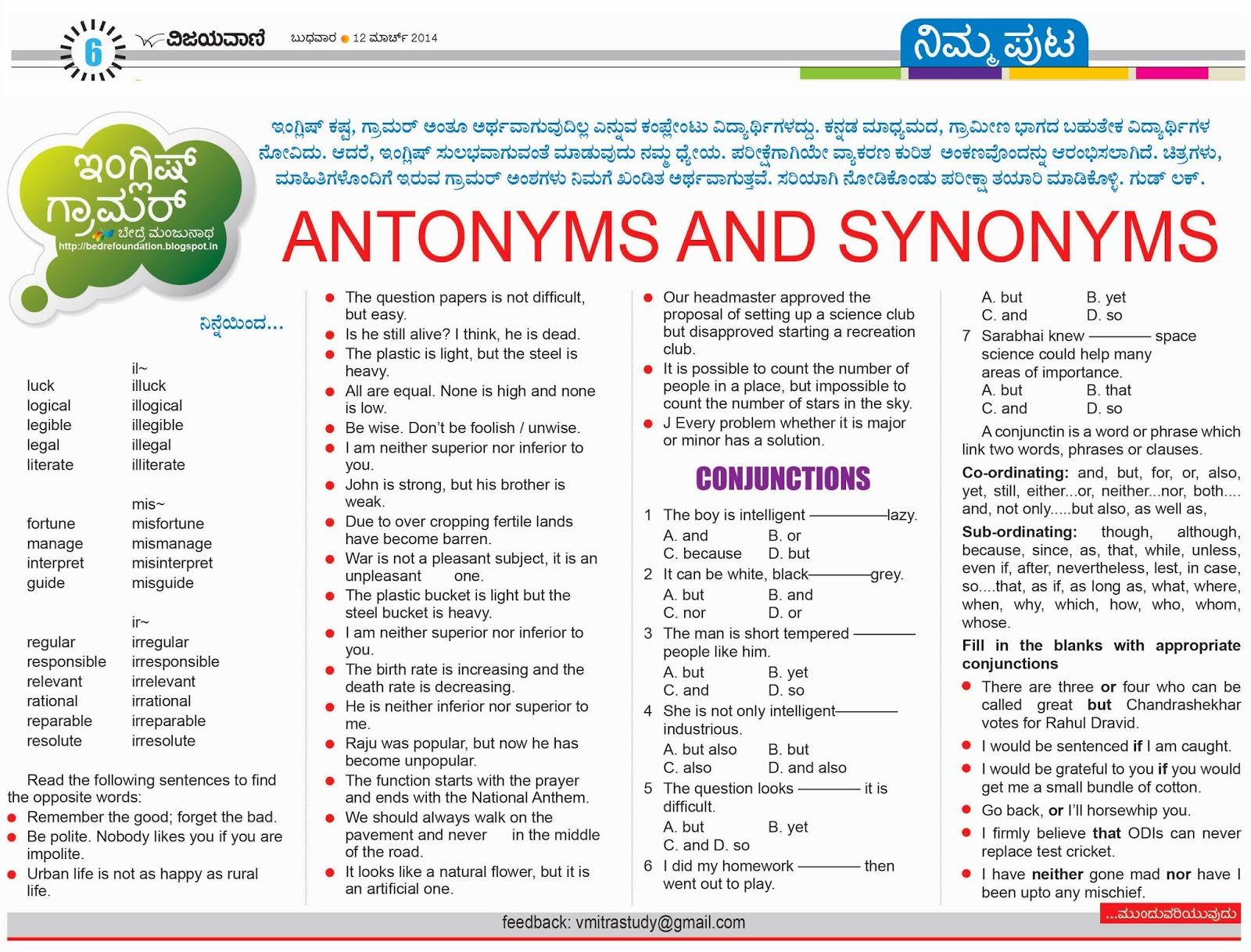synonyms antonyms