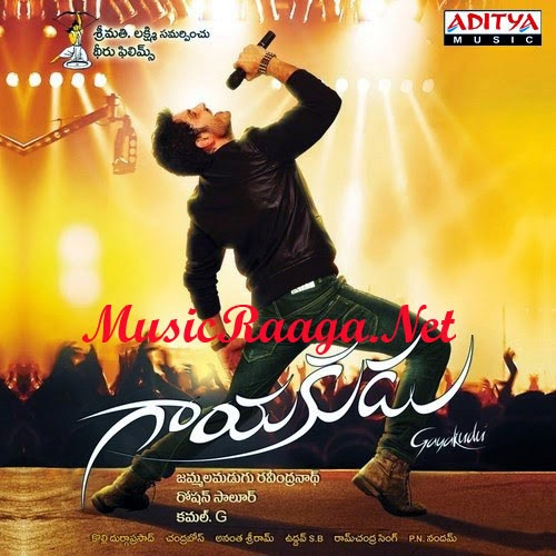 Gayakudu Telugu free Mp3 Songs download