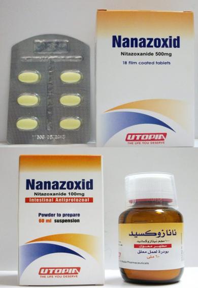 نانازوكسيد أقراص وشراب Nanazoxid