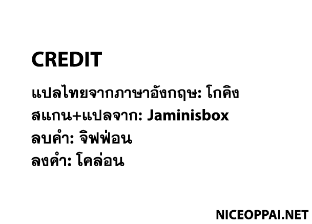 One Piece ตอนที่ 884 TH แปลไทย