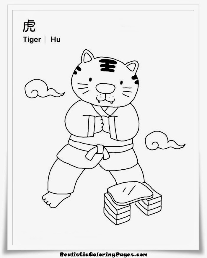 vietnamese zodiac coloring sheet tiger