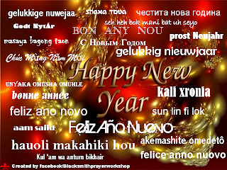 New Year Greeting Cards 2014 Download | Latest New Year Cards 2014