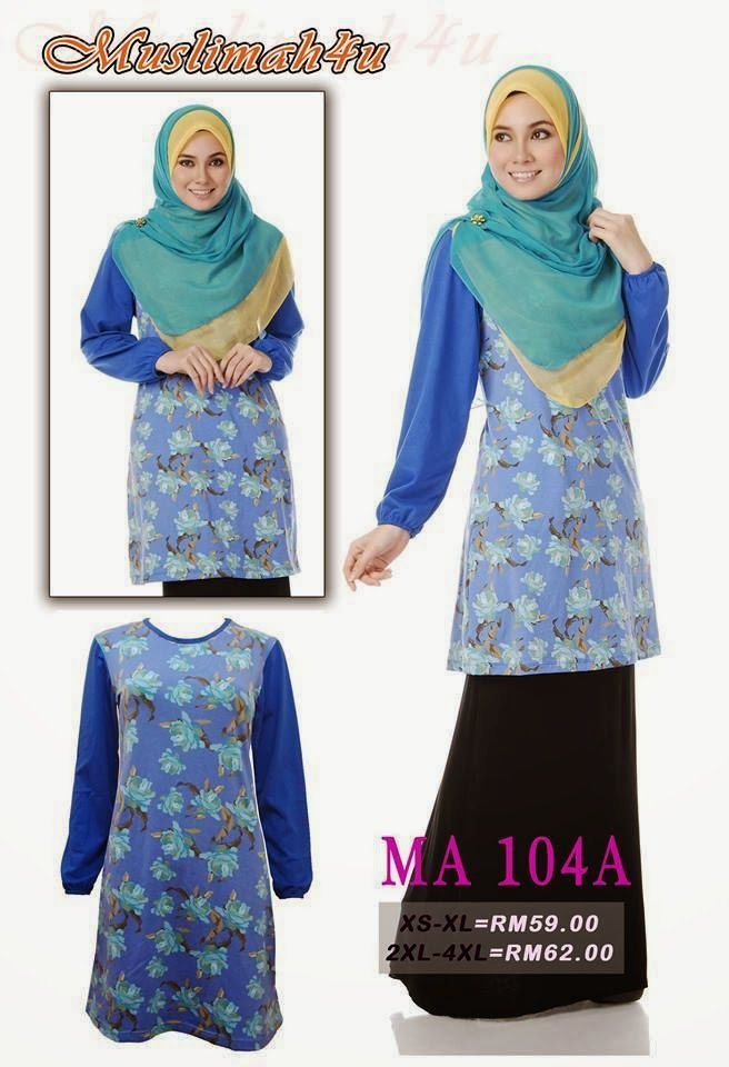 T-shirt-Muslimah4u-MA104A