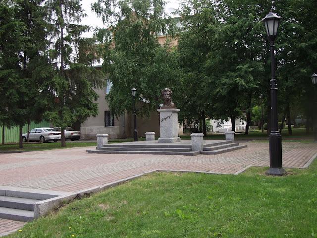 место сбора всех новобрачных, Томск