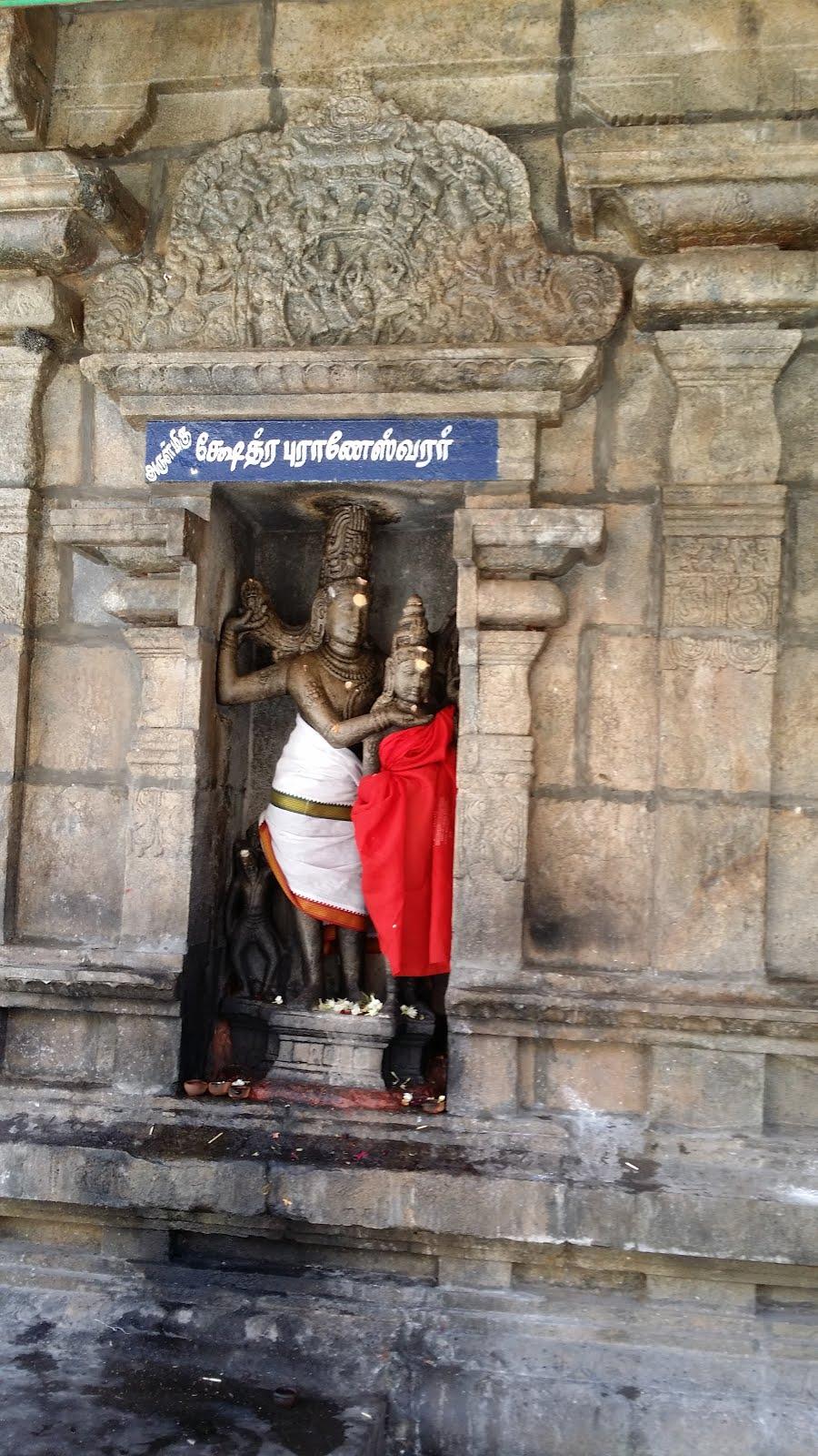 Thirumeeyachoor