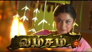 Vamsam,20-06-2014, Episode 296,watch Online Vamsam Tamil Serial, Sun tv Serial, 20th June 2014