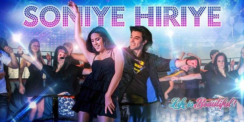 hiriye mp3 song download