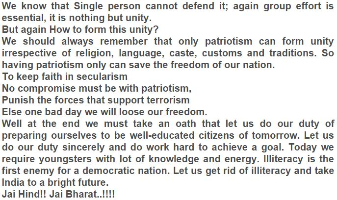 Essay on independence day in english for class 2
