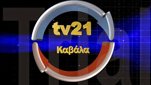 tv21kavala