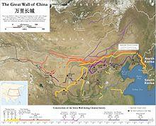 Историческая карта Великой Китайской стены.