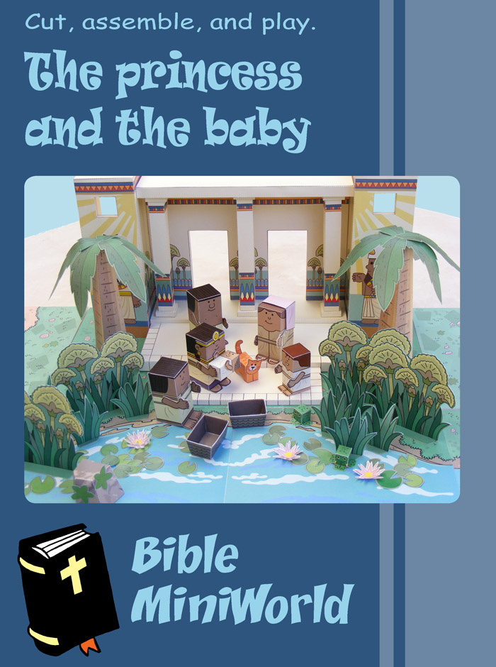 Bible Miniworld The Princess and the Baby Papercraft