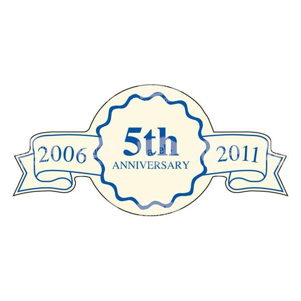 5th Year Anniversary: House Of Rainbow Fellowship: 5th Year Anniversary