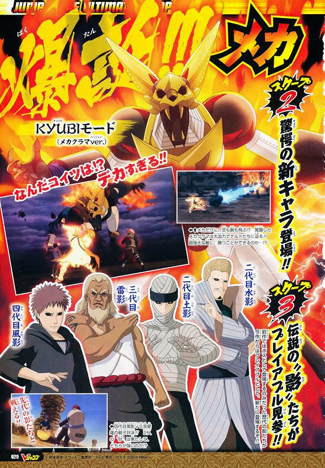 Storm Revolution Edo Kages Scan