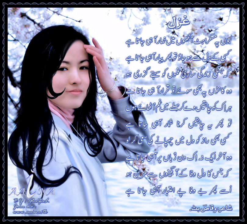 Main Woh Duniya Hai Mp3 320kbps: ZinDagi Phir Milay Na Milay: Gazal
