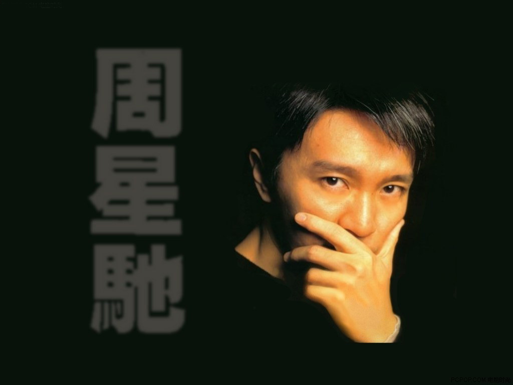 http://1.bp.blogspot.com/-FdBGchCd98I/To-1rKHLGXI/AAAAAAAABwo/reIW8aPeh-M/s1600/Stephen+Chow+Wallpaper.jpg