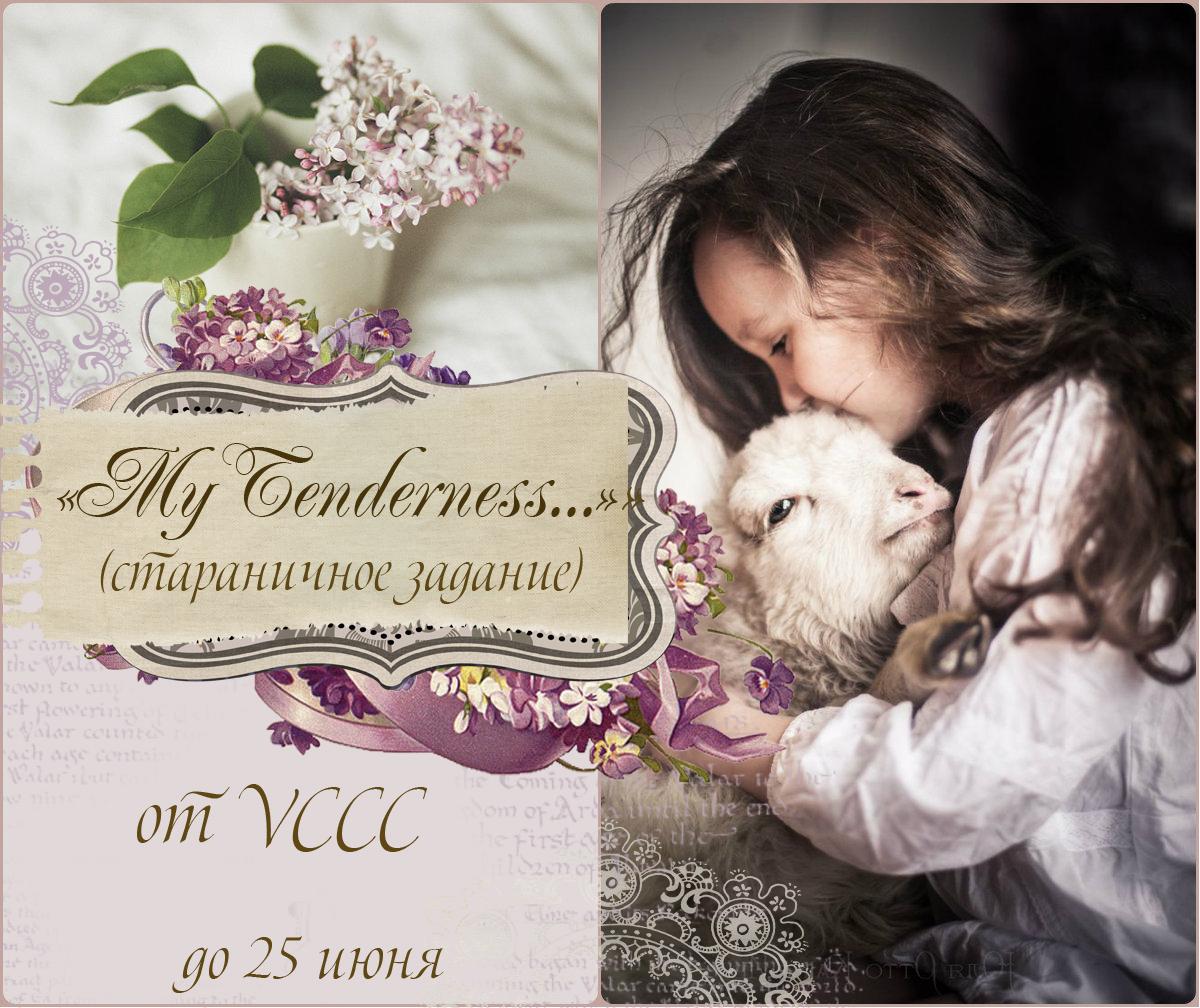 http://vintagecafecard.blogspot.com/2015/05/my-tenderness.html
