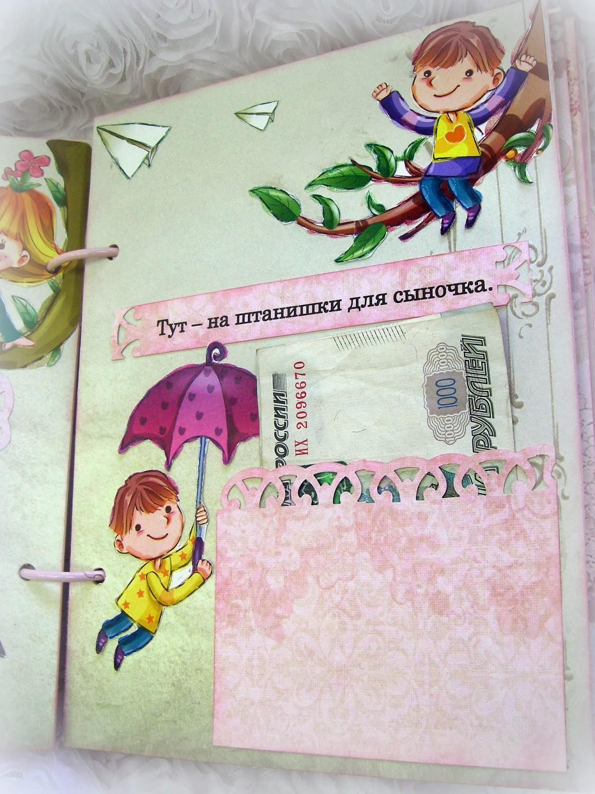 Стихи к подаркам - xn-2012-43dmmko7bmrmr2u 10