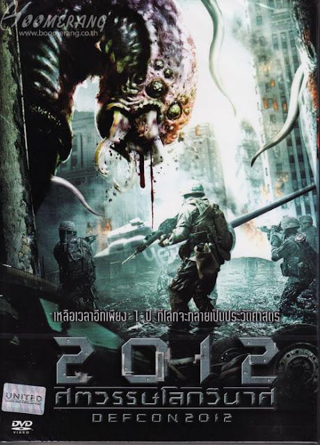 Defcon 2012 - 2012 ศตวรรษโลกวินาศ [VCD] [Rip]-[พากย์ไทย]