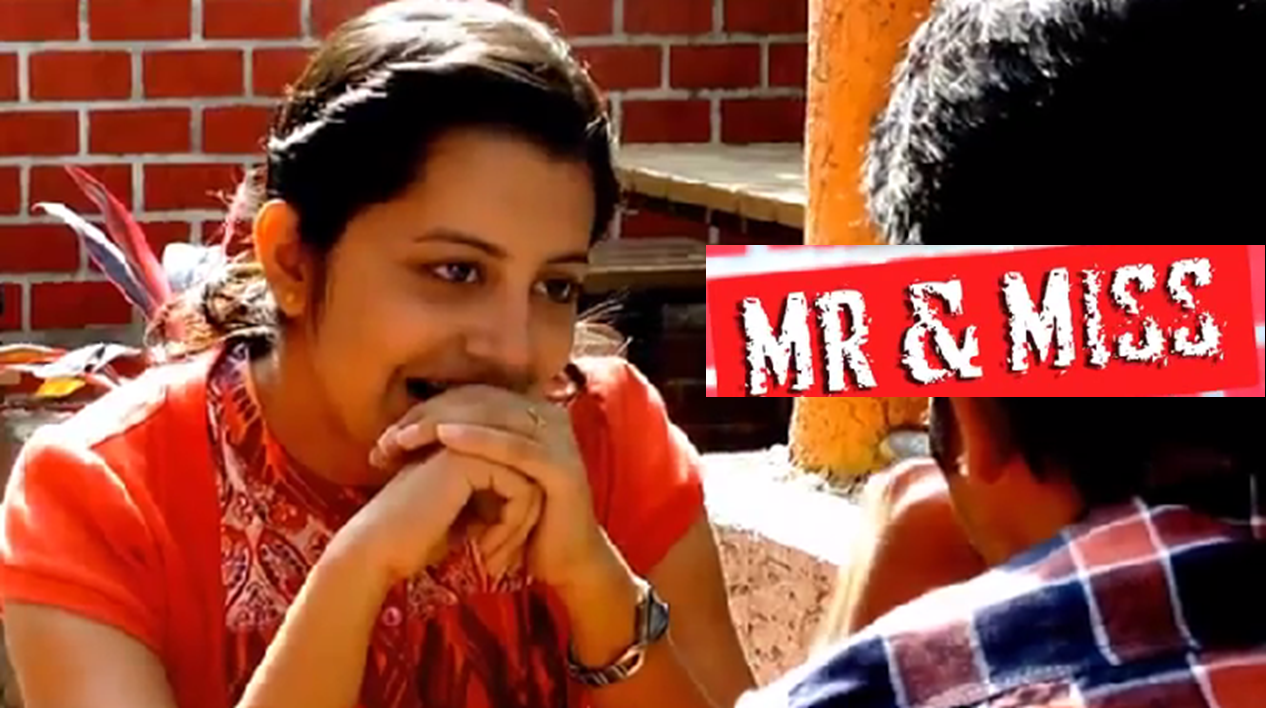 MR & MISS TELUGU SHORT FILM POSTER