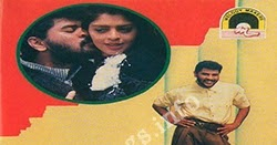 Mukkala Mukkabala Mp3 Song download from Kadhalan