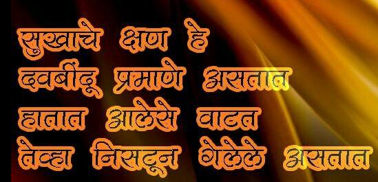 Marathi Jokes,Jokes in Marathi and Valentine day Jokes 2012: Swami ...