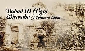 SEJARAH KESULTANAN/KERAJAAN MATARAM ISLAM