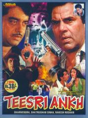 Teesri Aankh 1982 Hindi Movie Watch Online