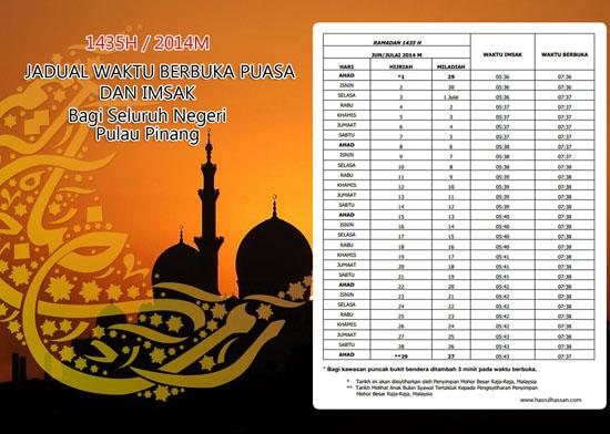 Jadual waktu imsak dan berbuka puasa penang 2014 1435H