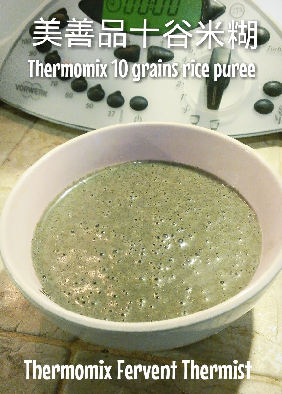 Ripple Thoughts: Thermomix 10 grains puree