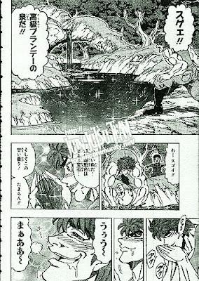 read TORIKO raw scans TORIKO spoilers TORIKO confirmed spoilers TORIKO manga online read TORIKO manga online free