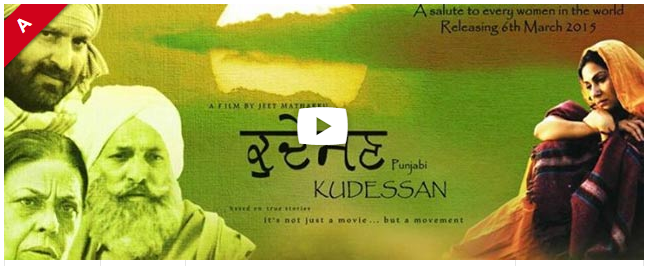 Kudessan (2015) Full Punjabi Movie Download free in mp4 3gp HD hq avi 720P