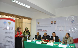 Indonesia Studies Centre, Indonesian embassy in egypt