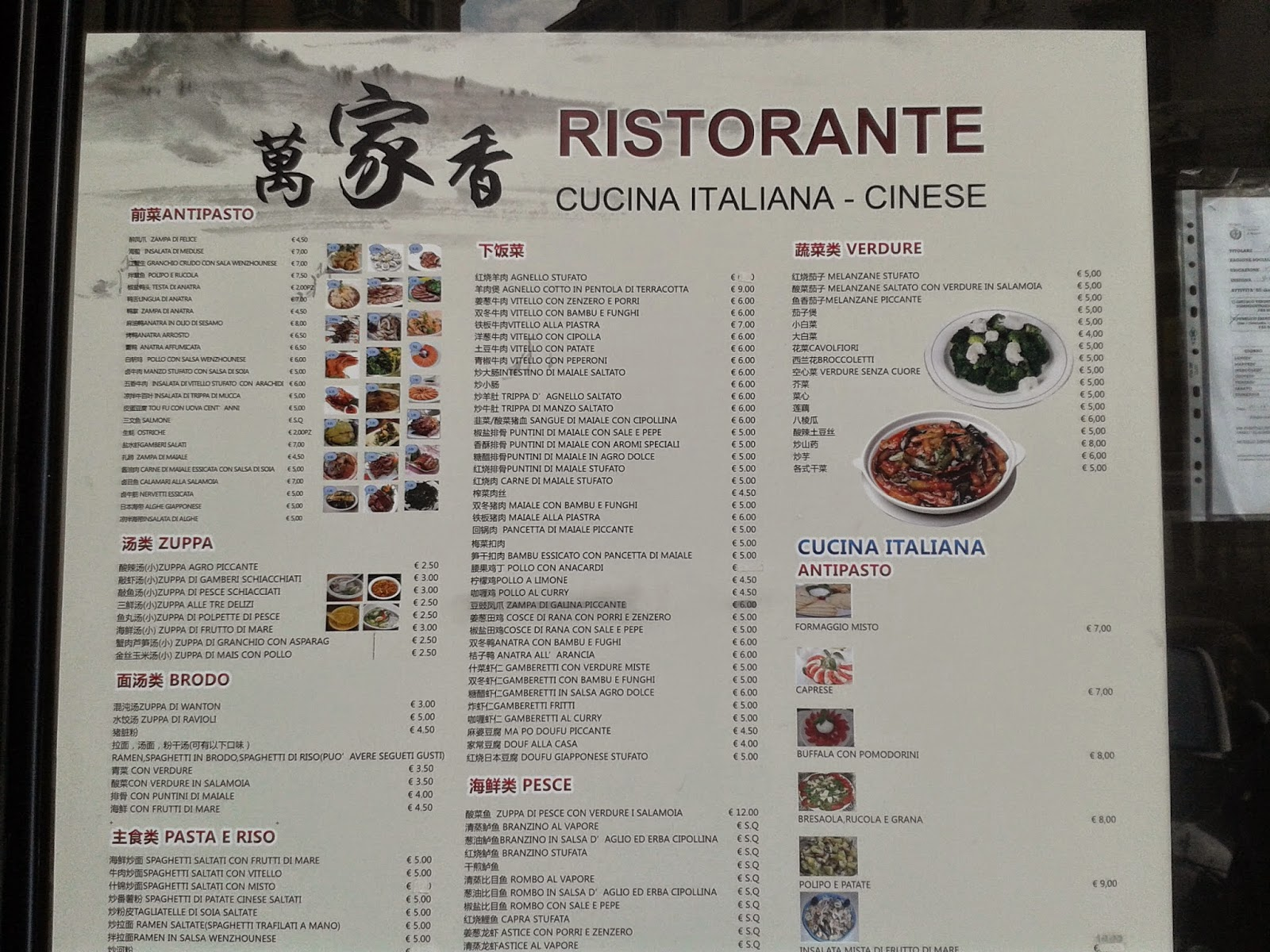 Menu e prezzi ristorante cinese wan jia xiang a milano in for Menu cinese