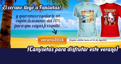http://www.fanisetas.com/