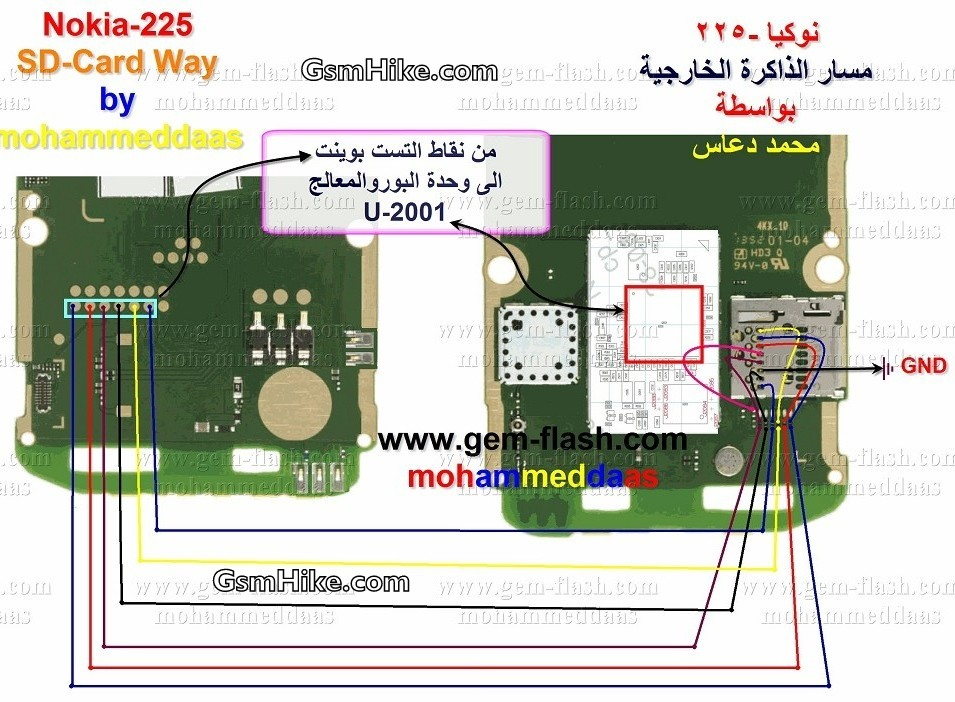 Nokia 225 MMC Ways Solution Memory Card Jumper | GsmHike