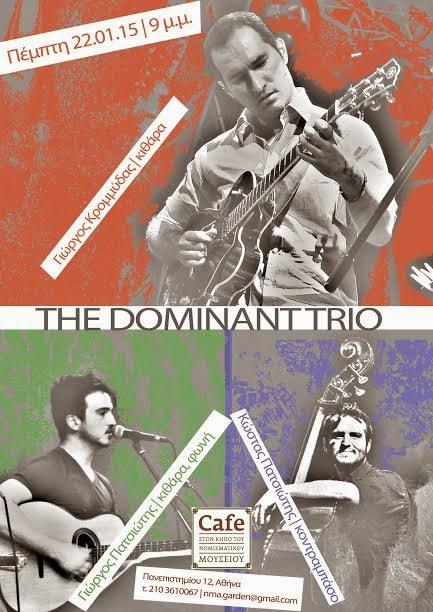 the-dominant-gipsy-jazz-trio-cafe-nomismatikou-mouseiou-22-01